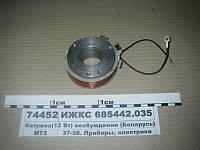 Радиоволна ИЖКС685442035  Катушка возбуждения (12 Вт)  (Радиоволна ГРУПП)