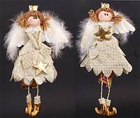 """Елочное украшение """"Ангел"""" 25 см, 2 вида"""