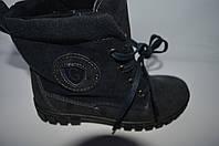Ботинки зимние детские, опт.