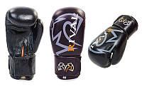 Перчатки боксерские кожаные на липучке RIV MA-3307-B(12) (р-р 12oz, синий)