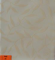 Ткань батик, фото 1