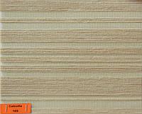 Ткань калькута, фото 1