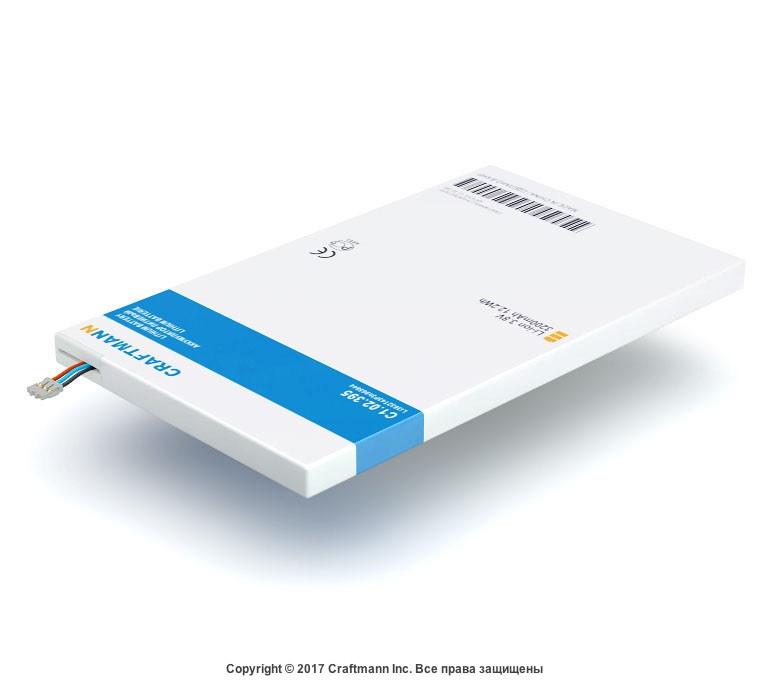 Аккумулятор Craftmann Li3832T43P3h965844 для телефона ZTE GRAND MEMO (ёмкость 3200mAh)