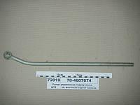 МТЗ 704607074  Рычаг управления гидроузлами (пр-во МТЗ)