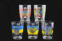 Кружка Стеклянная С Символом Украины 300мл