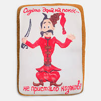 Расписной пряник-открытка