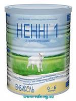 Молочная смесь Нэнни 1 с пребиотиками 400г
