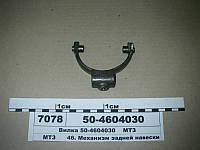 МТЗ 504604030  Вилка привода гидронасоса (пр-во МТЗ)