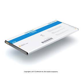 Аккумулятор Craftmann Li3734T42P3hC86049 для телефона ZTE V9 (ёмкость 3600mAh)