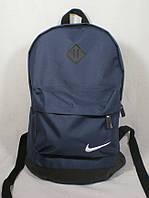 Модный вместительный рюкзак на каждый день