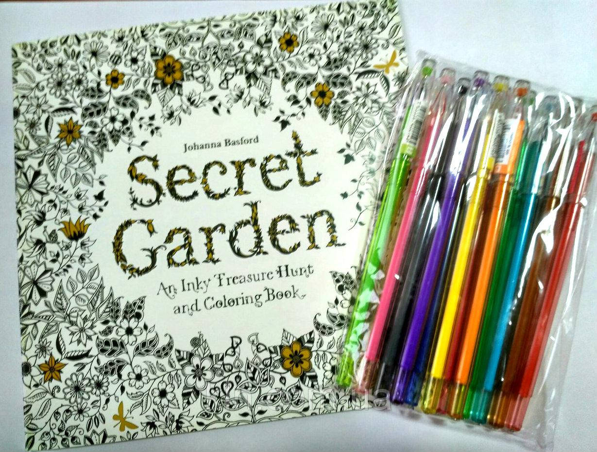 Раскраска антистресс Secret Garden + Набор гелевых ручек 12 шт