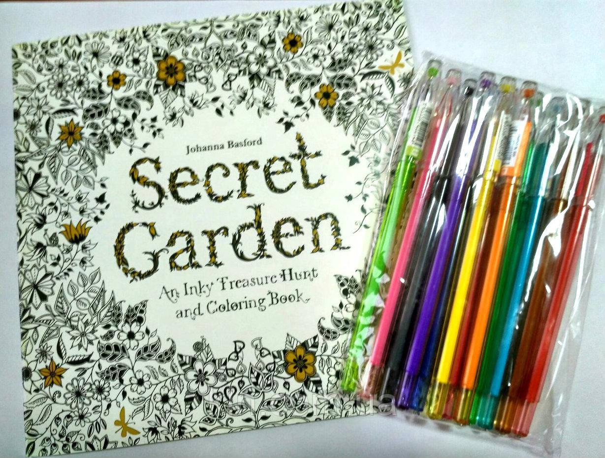 Купить Раскраска антистресс Secret Garden + Набор гелевых ...