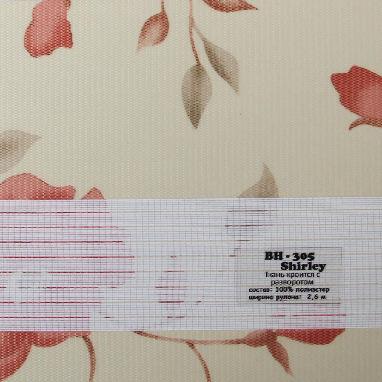 Рулонні штори День-Ніч Тканина Квіти ВН-305 Shirley