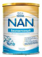 Молочная смесь NESTLE NAN  Безлактозный 400г