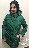 Куртка зима 2017-2018.Размеры 50-58
