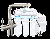 Комплект: DAICY смеситель для кухни сатин, Ecosoft Standart система обратного осмоса  (5ти ступенчатая)