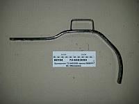 МТЗ 728403050  Кронштейн крыла левого переднего стар. обр. нижний  МТЗ-80 (пр-во МТЗ)