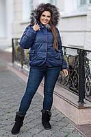 Женская батальная куртка