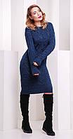 Платье короткое вязаное  джинс (44-46)