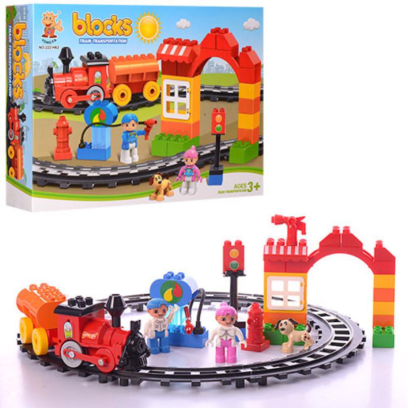 """Конструктор блочный типа """"Lego Duplo"""" YongFa 222-H62 Железная дорога"""