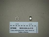 МТЗ М206Н6019  Гайка М20-6Н.6.019  ГОСТ 5915-70 (пр-во МТЗ)