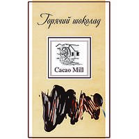 "Горячий шоколад ""Какао Милл"", 20 г, 1 пакетик = 1 порция"