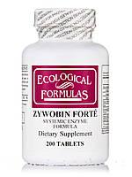 Zywobin Forte, 200 Tablets, фото 1