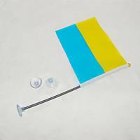 Флаг Украины на присоске. 20 х 14 см. оптом, фото 1