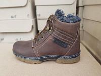 Детские зимние ботинки Vortex