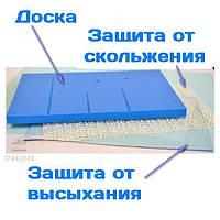 Доска малая для сахарной флористики + 2 коврика, 20 х 12,5 см