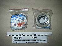 Руслан-Комплект 425  Р/к гидроцилиндра навески бульдозера ДТ-75  (Руслан-Комплект)
