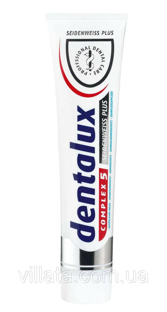 Зубная паста Dentalux Sensitive Германия 125 мл
