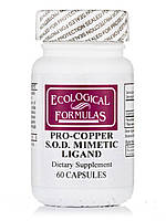 Pro-Copper S.O.D. Mimetic Ligand, 60 Capsules, фото 1