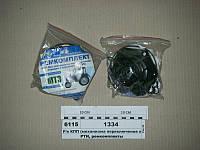 МТЗ 1334  Р/к КПП (механизма переключения передач и управления КПП) МТЗ ( (Руслан-Комплект)