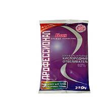 Бон Профессионал - кислородный отбеливатель 92%, 250 г