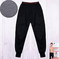 Кальсоны термо подростковые Wenzhi Турция WEN081 зимняя одежда недорого