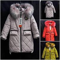 Зимняя курточка для девочки, рост 122-140