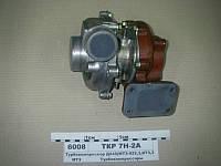 БЗА ТКР7Н2А  Турбокомпрессор Д245(МТЗ-922,3,ВТЗ,ЗИЛ-5301) (пр-во БЗА)