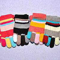 Зимние перчатки для девочек и мальчиков Цветные пальчики