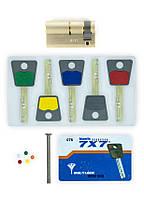 Циліндр MUL-T-LOCK  7x7 40,5 NST 31х9,5 CAM30 5 кл