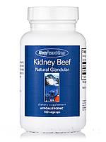 Kidney Beef Natural Glandular, 100 Vegetarian Capsules, фото 1