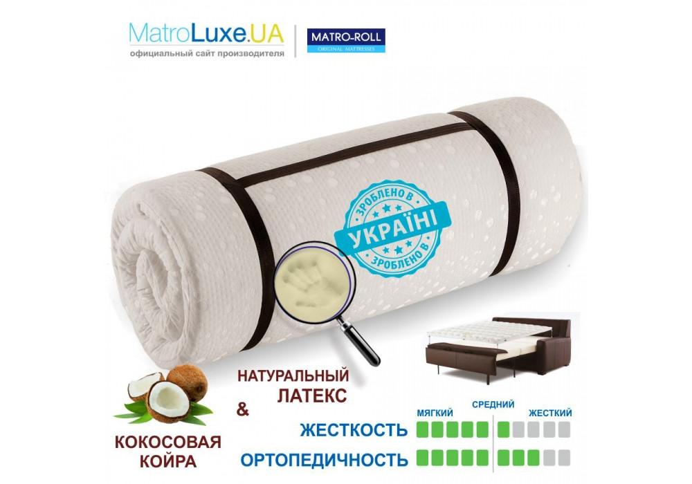 Матрас Double Comfort Matro-Roll-Topper / Дабл Комфорт