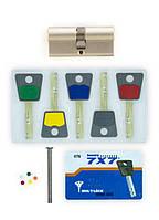 Циліндр MUL-T-LOCK 7x7 66 NST 31x35 CAM30 5ключів