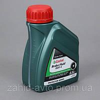 Тормозная жидкость Brake Fluid Castrol DOT 4 0.5l