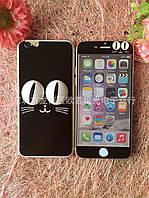 Защитное Стекло Apple iPhone 6/6S на две стороны Infinity Multi черный кот