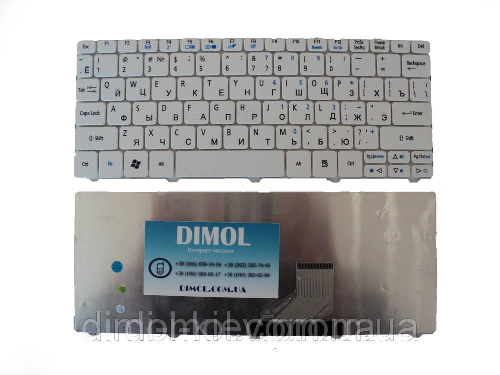 Оригинальная клавиатура для ноутбука ACER One 521, 522, D255, D257, D260, D270, Happy eMachines 350, 355, rus