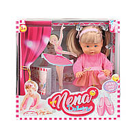 Говорящая кукла Bambolina Nena Маленькая Балерина оз. укр.яз. 36 см. Bambolina BD380-50SUA