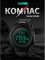 Мужские часы с компасом Skmei 1231 черные
