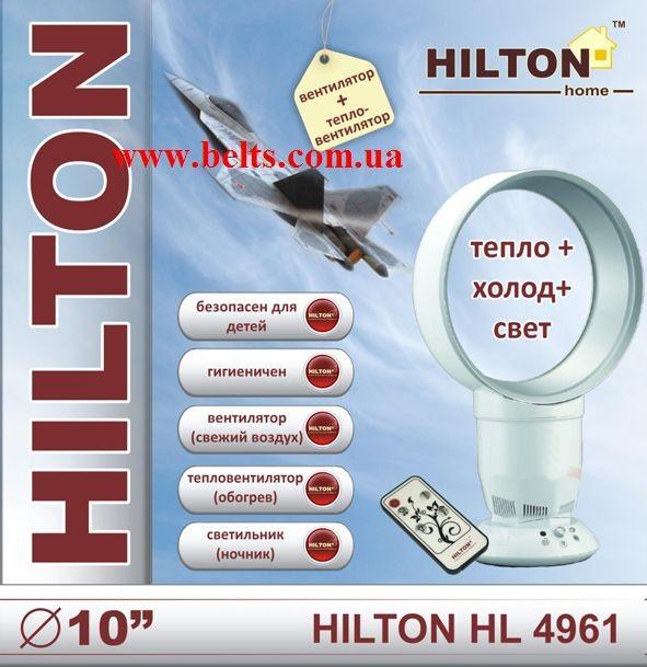 Тепловентилятори побутові Hilton HL 4961