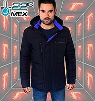 Модная мужская зимняя куртка - 1710 темно синий электрик